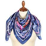 Волшебный мир 10017-14, павлопосадский платок шелковый (атласный) с подрубкой, фото 2