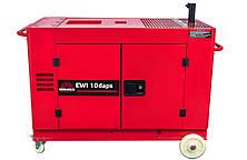 Генератор дизельный Vitals Professional EWI 10daps (11 кВт, электростартер, 1 фаза, ATS)