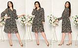 Шифоновое платье на подкладке с пуговицами и поясом,размеры:48,50,52,54., фото 3