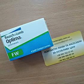 Квартальні лінзи Optima FW від Baush+Lomb - Лідери продажу!