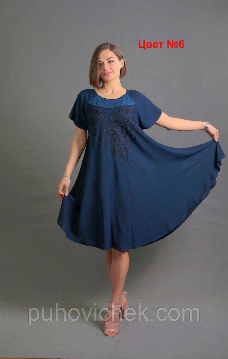 Платье женское летнее размеры 48-58