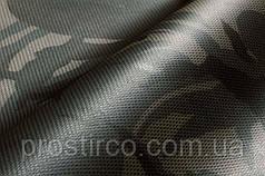 Valmex® 7317 Yukon камуфляж (1000 г/м2)