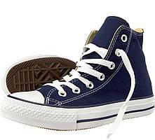 Кеды Converse All Star Chuck Taylor синие Высокие