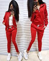 Женский спортивный костюм двойка штаны и кофта на молнии, фото 2