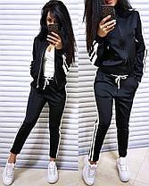 Женский спортивный костюм двойка штаны и кофта на молнии, фото 3