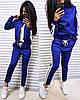 Женский спортивный костюм двойка штаны и кофта на молнии, фото 4