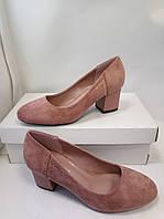 Женские модельные замшевые туфли.