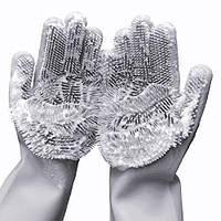 Силиконовые перчатки для мытья и чистки Magic Silicone Gloves с ворсом серебро