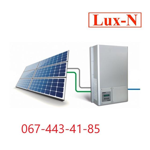 Акційні пропозиції - (Комплект для Сонячних Електростанцій без урахування монтажу )