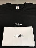 """Любовные парные футболки . Парные футболки для двоих . Крутые футболки """" Night day """""""