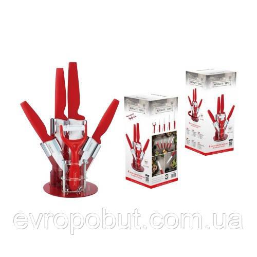 Набор керамических ножей Royalty Line RL-C4SR 5 предметов