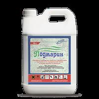 Гербіцид Подмарин 10 л аналог гербіцид Пріма 2,4-Д 452,42 г/л і флорасулам, 6,25 г/л