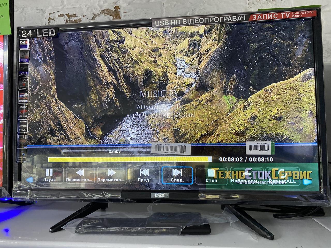 Телевизор DEX 2455T2 (HD 1366x768 / 60ГЦ / DVB-T2 / C2)