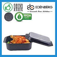 Гусятница для духовки 8л с крышкой из литого алюминия с антипригарным покрытием EB-4611