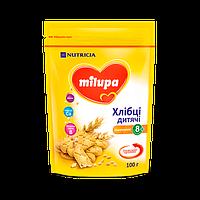 Хлібці дитячі Milupa Пшеничні, 8+, 100г