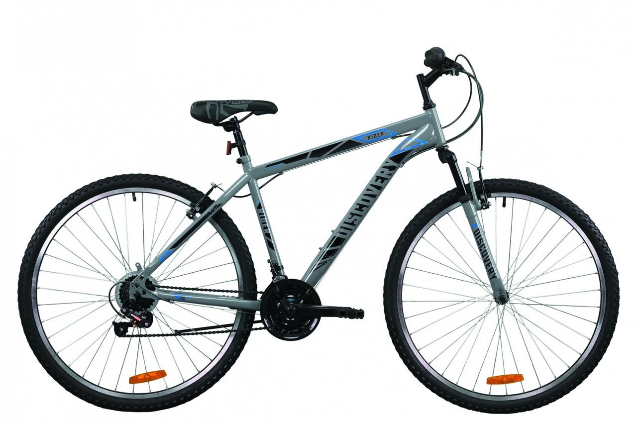 """Велосипед горный 29"""" Discovery Rider AM Vbr 2020 сине-оранжевый"""