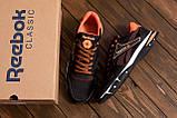 Чоловічі кросівки літні сітка Reebok Street Style Brown ., фото 10