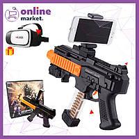 Игровой автомат виртуальной реальности Ar Game Gun /  Геймпад + Очки виртуальной реальности в Подарок