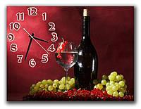 Красивые часы на стену в кафе Бутылка вина с бокалом и виноградом 30х40 см