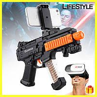 Игровой автомат виртуальной реальности Ar Game Gun + Очки виртуальной реальности в Подарок