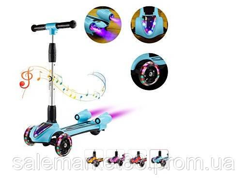 Детский самокат с турбиной и светящимися колесами,музыкой и Bluetooth