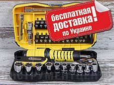 "Набор инструментов 1/4"" Sigma 6003571 (39 предметов)"