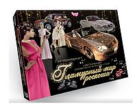 Настольная игра Гламурный мир роскоши для детей и взрослых, развлекательные логические игры, семейный досуг