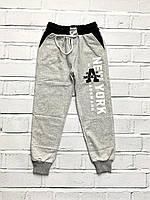 Трикотажные спортивные штаны для мальчиков. 10  лет.