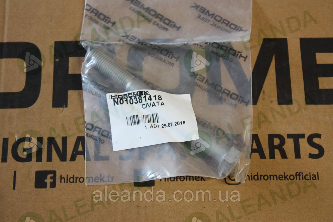 N010381418 болтя для закріплення пальця задньої стріли Hidromek