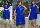 Гипюровое платье свободного кроя Размер 48 50 52 54 56 58  В наличии 4 цвета, фото 4