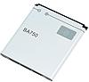 Sony Ericsson X12 BA750 Аккумуляторная батарея
