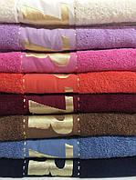 Полотенце махровое/рушник великий/банний у 8-и кольорах на вибір. Розмір 100 см х 150 см.