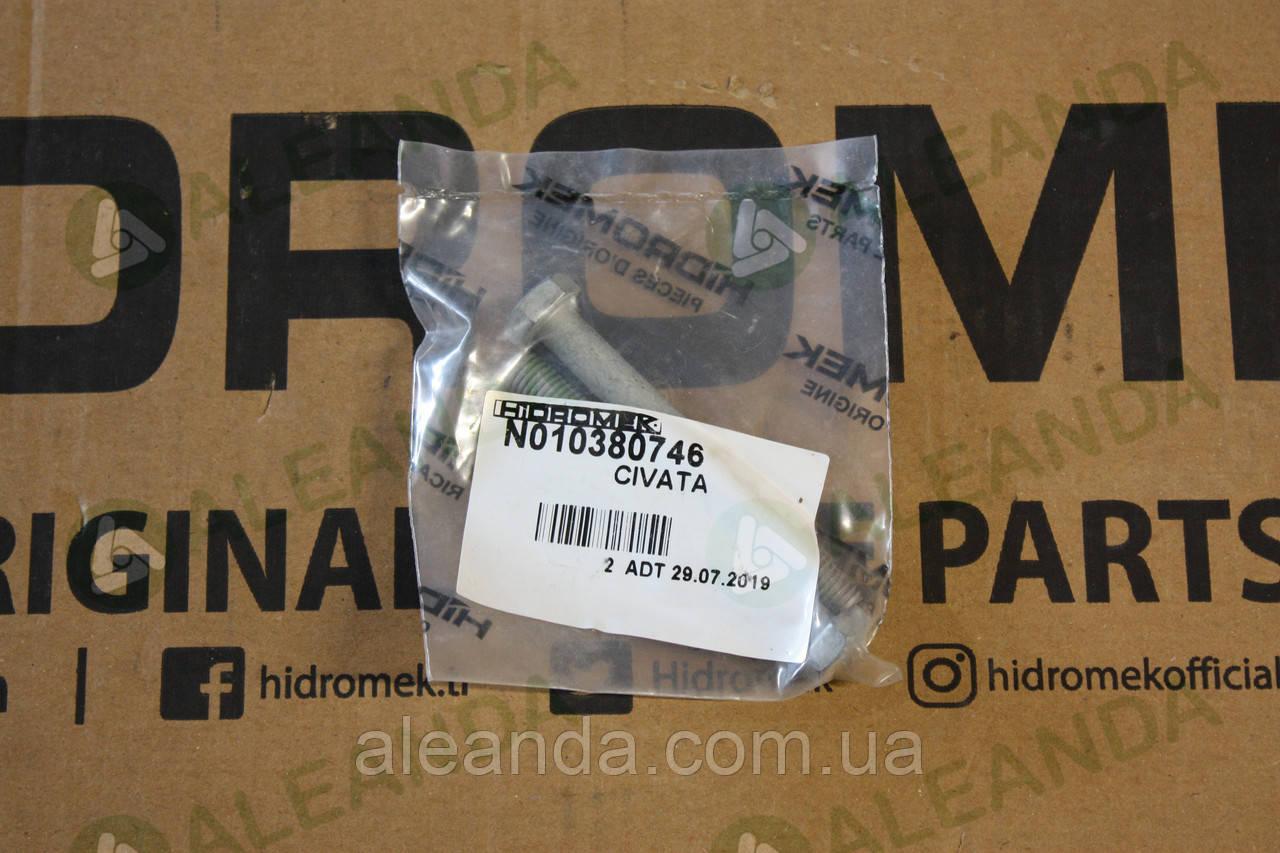 N010380746 БОЛТ для закріплення пальця задьої стріли Hidromek