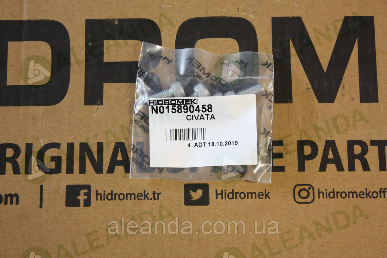 N015890458 болт кріплення гідравлічної системи стабілізації руху Hidromek