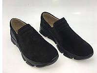 Весенние туфли натуральный замш тм. Камея, фото 1