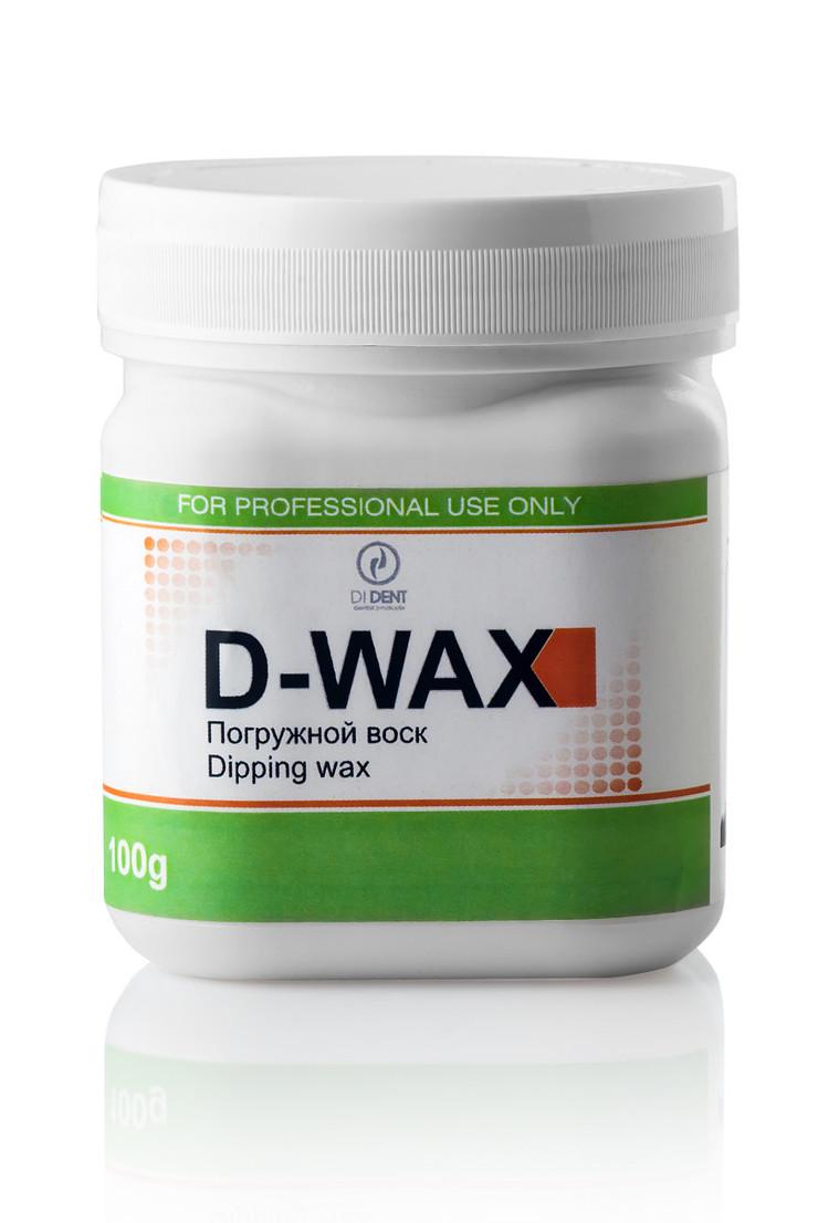 Воск погружной D-wax