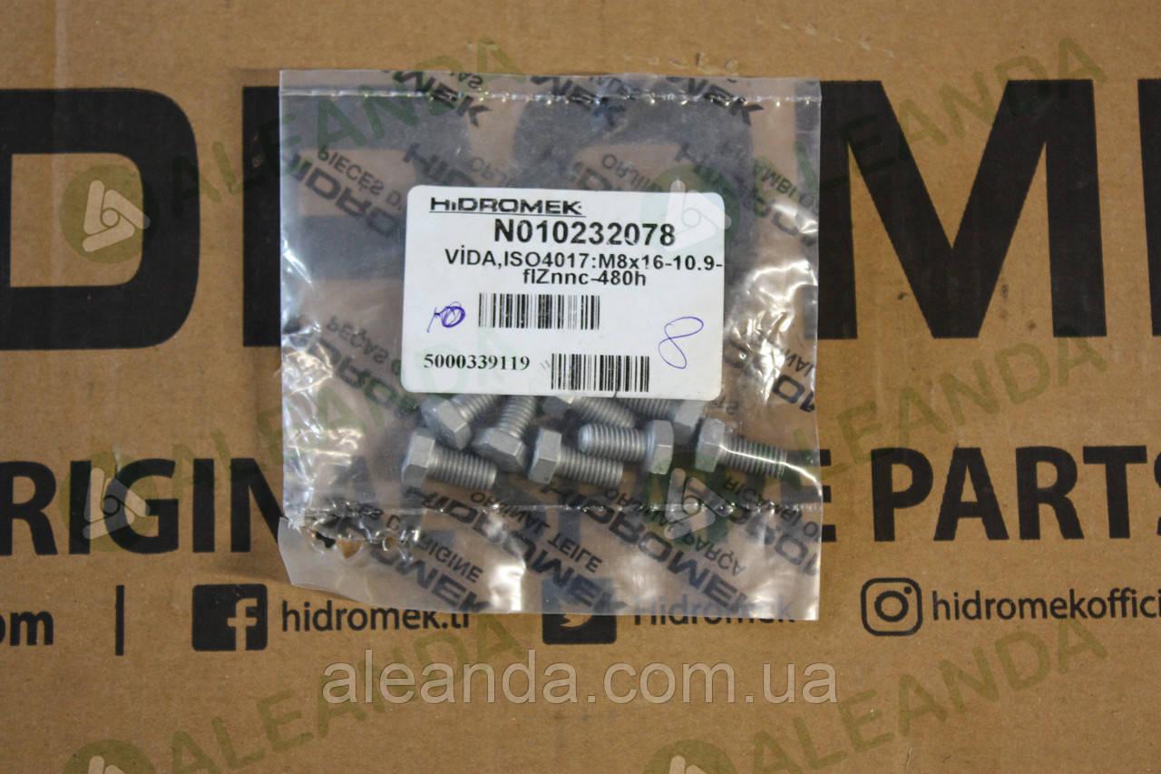 N010232078 болт кріплення трубки системи впуску повітря Hidromek