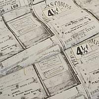 Обои для стен шпалери ретро світлі сірі вініл на флізеліні горячего тиснення серые газета 1,06*10м