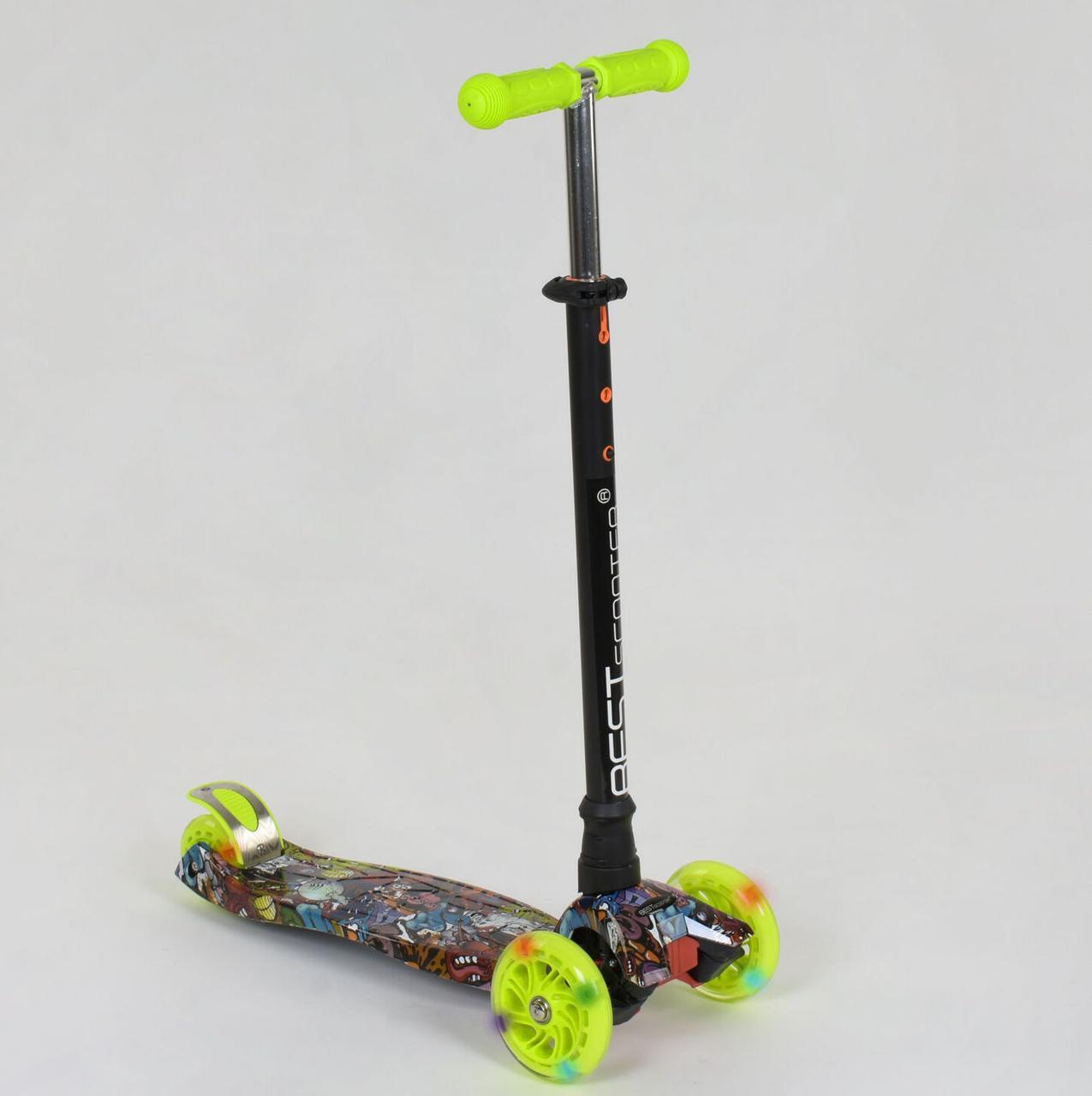 "Самокат ""Best Scooter"" (аналог Maxi Micro) арт. 1325/25470"