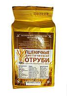 Отруби Пшеничные с ростком пророщенного зерна 500 г
