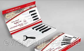 Набор керамических ножей Royalty Line RL-C4B 5 pcs