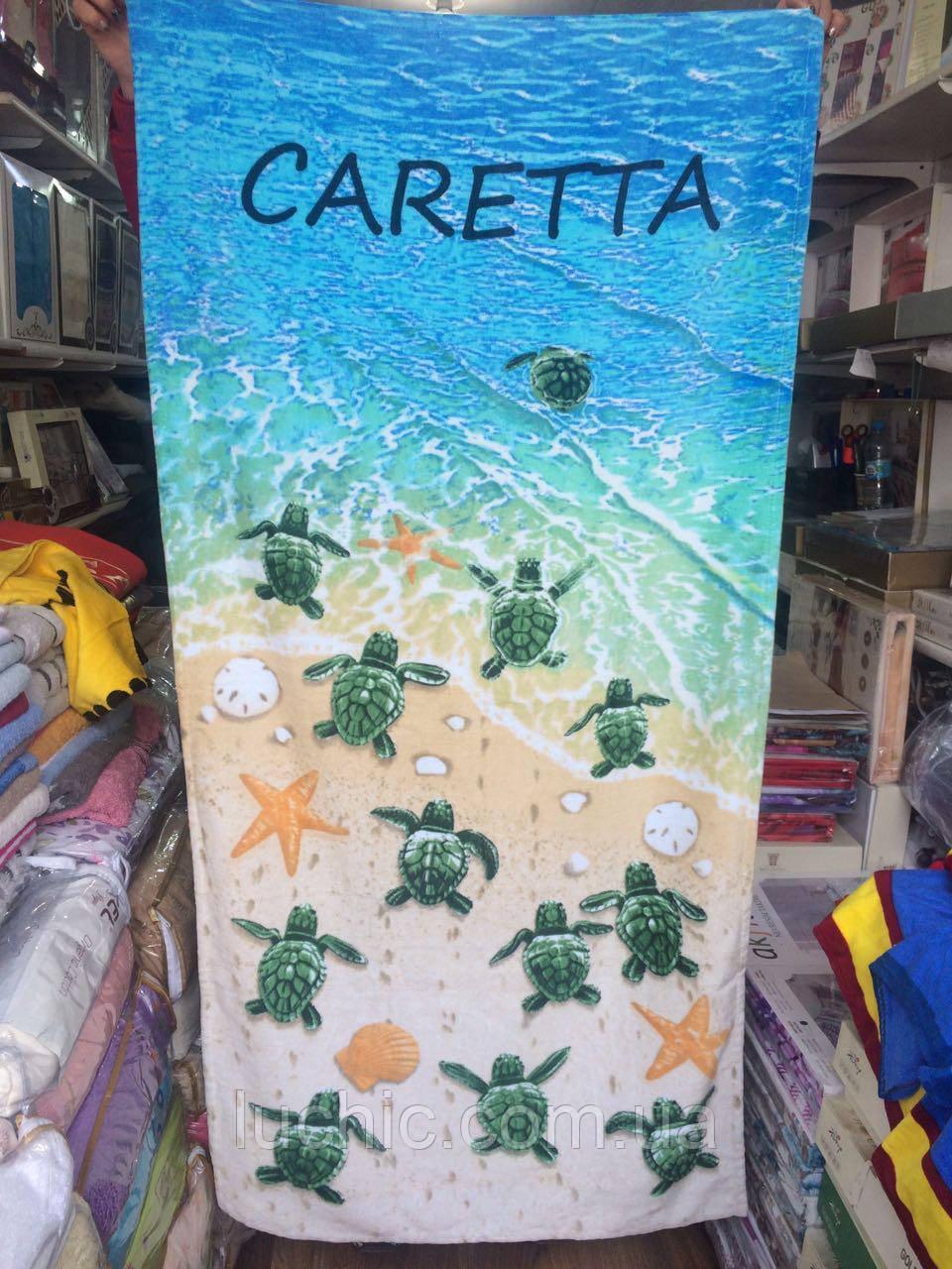 Пляжные полотенце Турция 70/140 см