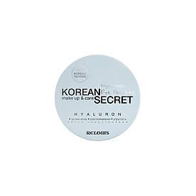 Гидрогелевые патчи с гиалуроновой кислотой Relouis Korean Secret Hyaluron 60 шт.