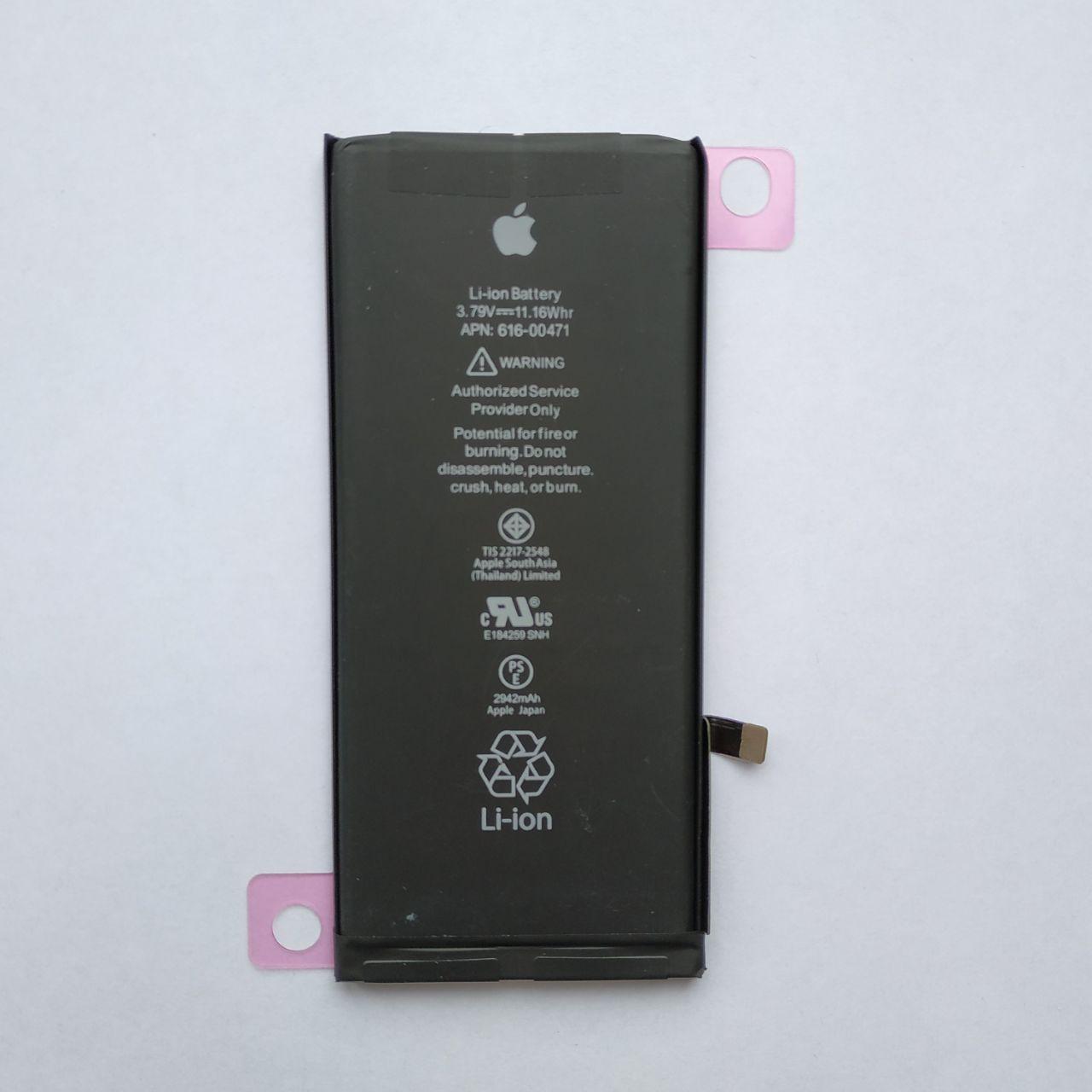 Акумуляторна батарея Novacel для Apple iPhone XR