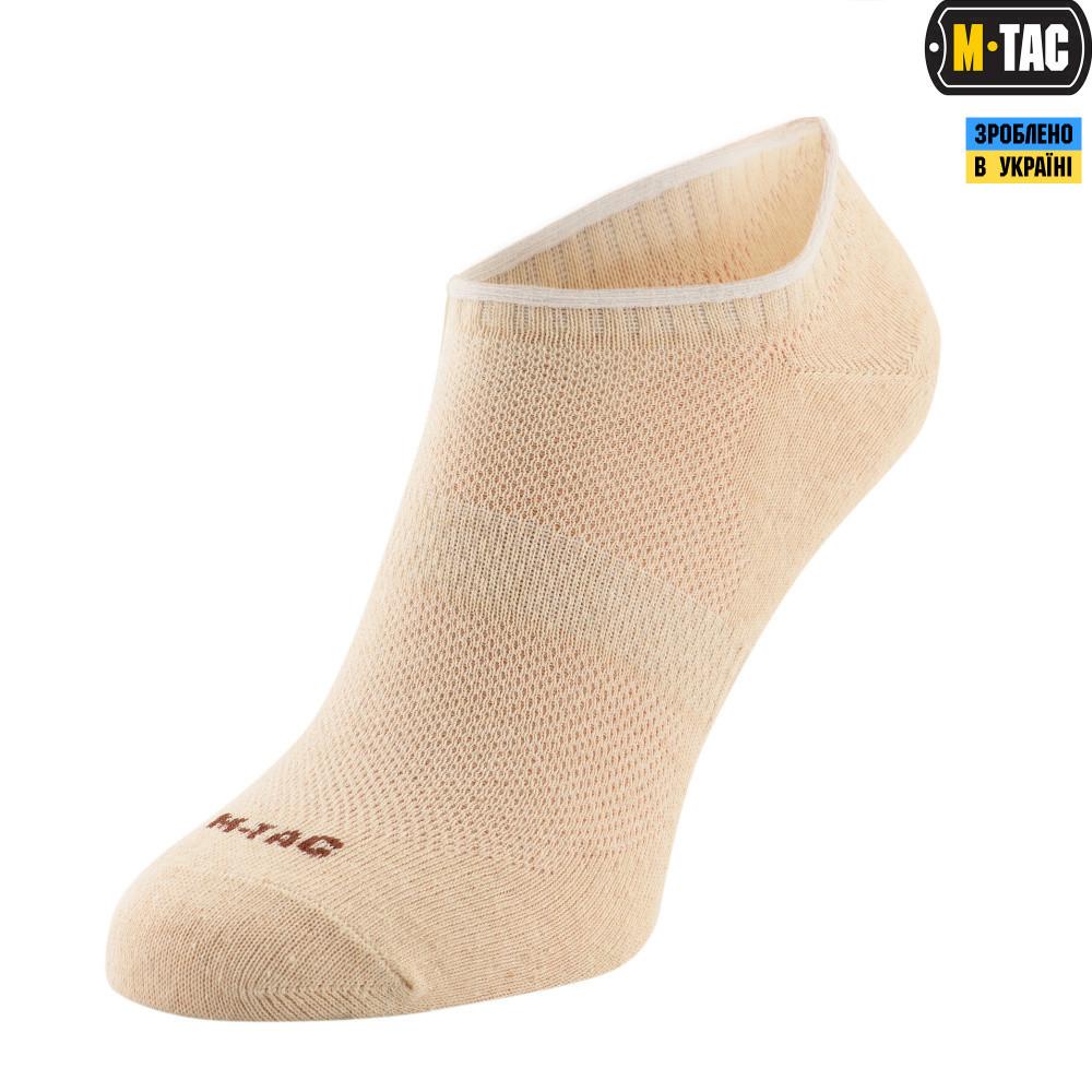 M-Tac носки летние легкие Sand