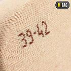 M-Tac носки летние легкие Sand, фото 6