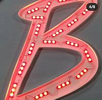 Объемные буквы с подсветкой, фото 1
