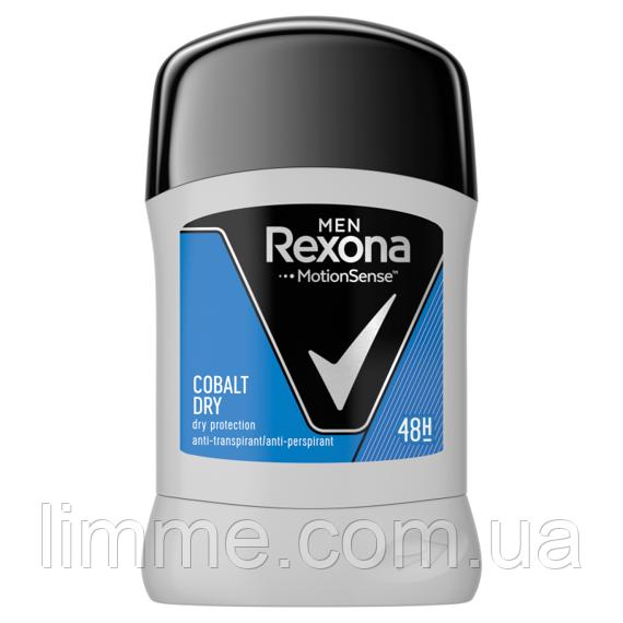 Антиперспірант - олівець Rexona Men Cobalt Dry 50 мл