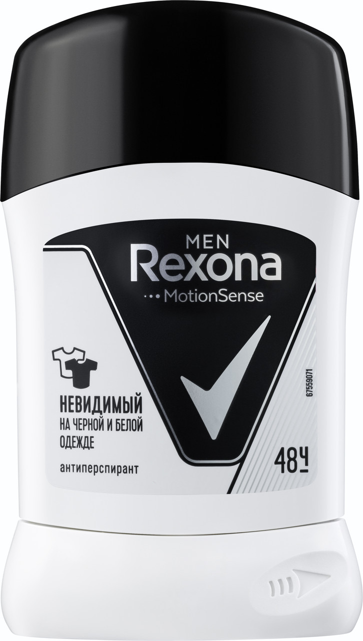 Антиперспірант - олівець Rexona Men невидимий на чорному та білому 50 мл