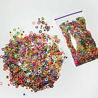 Пайетки звездочки 4 мм (5 грамм)